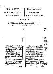 Nuevo Testamento Griego: D N Jesu Christi Testamentum (1647), Textus Receptus