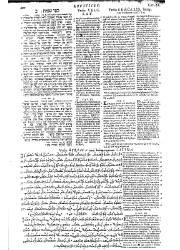 Biblia Sacra Polyglotta (III), Leviticus - Judges