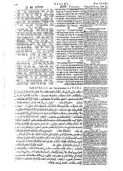 Biblia Sacra Polyglotta (VI), Psalms - Jeremiah