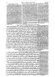 Biblia Sacra Polyglotta (VIII), Ecclesiasticus - Maccabees