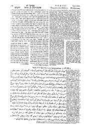 Biblia Sacra Polyglotta (IX), Numbers - Deuteronomy - Gospels