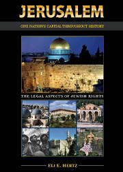 Jerusalem One Mation's Capital Throughout History