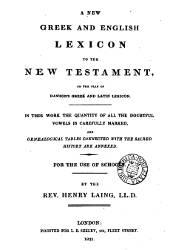 Henry Laing