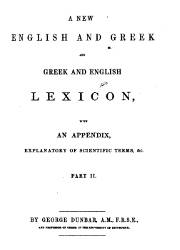 Greek and English and English and Greek Lexicon (1)