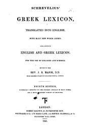 Greek Lexicon Translated Into English (1841)