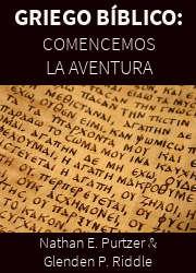 Griego Bíblico: Comencemos la Aventura