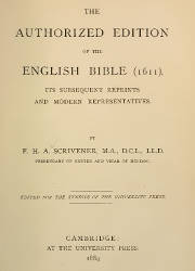 The Authorized Edition of the Bible 1611 (1884)
